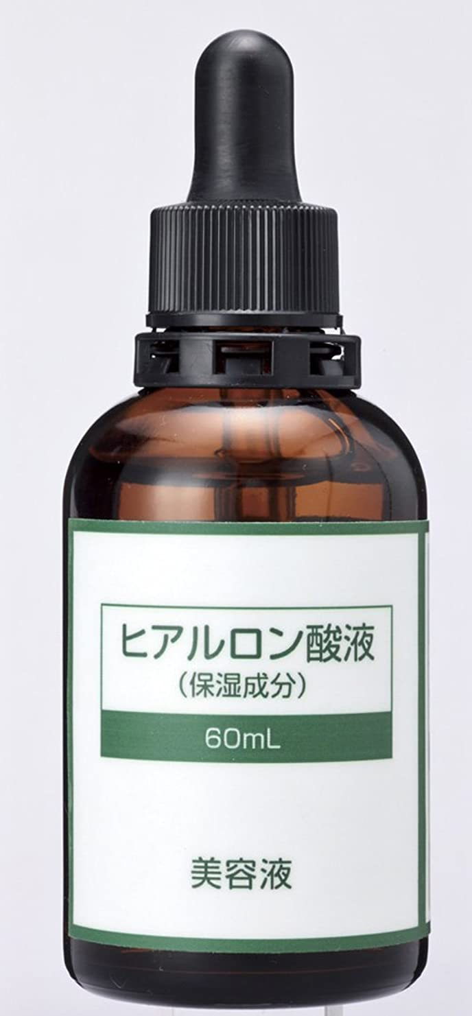 賢いスタンドイベントヒアルロン酸液(美容液) 60ml