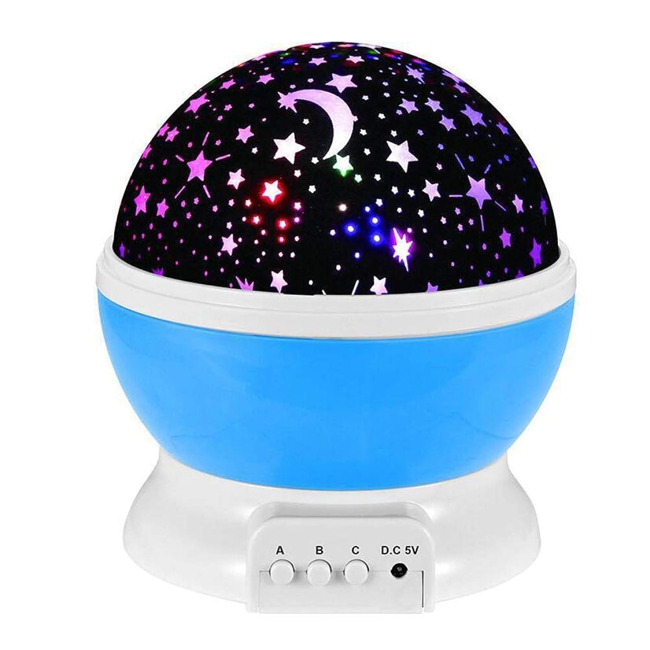 判定集中同情Ochine 子供 星月明かり 回転 LED 星 投影灯 星光 アイデア LED夜灯 壁に近い 星月空宇宙を投影で 卓上ランタン DIY 贈り物 USB電源/乾電池電源