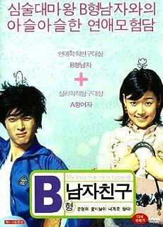 My Boyfriend Is Type-B Korea Movie DVD