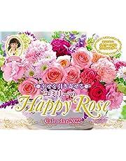 【Amazon.co.jp限定】幸せを引き寄せるユミリーの Happy Rose Calendar 2022(特典:直居由美里氏監修「願いが叶うラッキーチャーム画像」データ配信) (インプレスカレンダー2022)