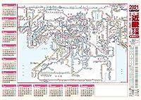 近畿交通マップカレンダー