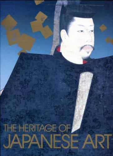 日本美術選集―The heritage of Japanese artの詳細を見る