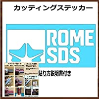 【②】ROME SDS ローム カッティング ステッカー (白, 20)