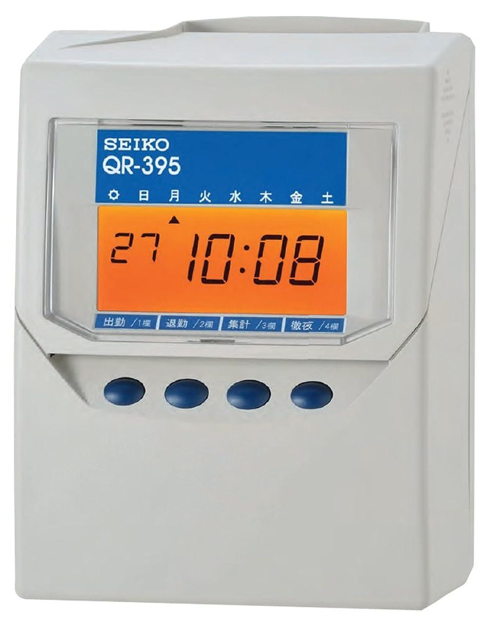 流行しているキルスまでセイコーソリューションズ 多機能タイムレコーダー QR-395