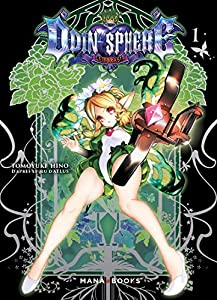 Odin Sphere Edition simple Tome 1