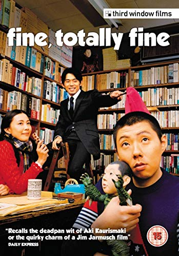Fine, Totally Fine [DVD] [UK Import]