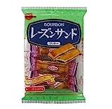Bourbon Raisin Sand weiche Kekse Dagashi Japan Snack