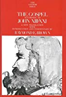 The Gospel According to John, XIII-XXI (The Anchor Yale Bible Commentaries) by Raymond E. Brown(1970-06-10)