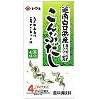 Kombu Dashi Powder (Kombu Soup Stock Powder)