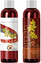 Argan Oil Shampoo and Hair Conditioner Set - Argan Jojoba Almond Oil Peach Kernel Keratin - Sulfate Free - Safe for Color Treated Damaged and Dry Hair - For Women Men Teens and All Hair Types