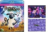 【Amazon.co.jp限定】ひつじのショーン UFOフィーバー! ブルーレイディスク+DVDセット(オリジナルクリアファイル付き) [Blu-ray]