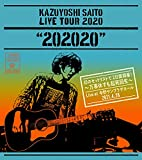 "KAZUYOSHI SAITO LIVE TOUR 2020""202020""幻のセットリストで2日間開催!〜万事休すも起死回生〜 Live at 中野サンプラザホール 2021.4.28"