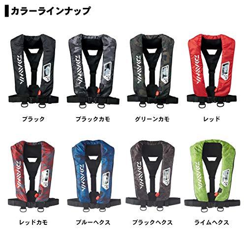 DAIWA(ダイワ)『ウォッシャブルライフジャケット肩掛けタイプ手動・自動膨脹式(DF-2007)』