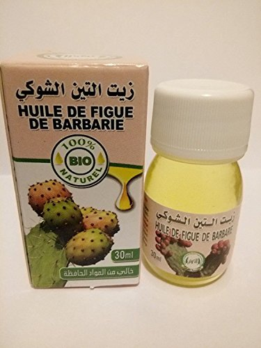 Huile végétale pure Figue de Barbarie origine maroc/Oil of Prickly pear- 30ml