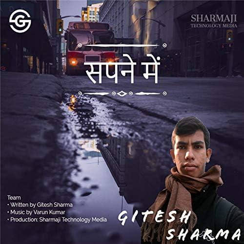 Gitesh Sharma