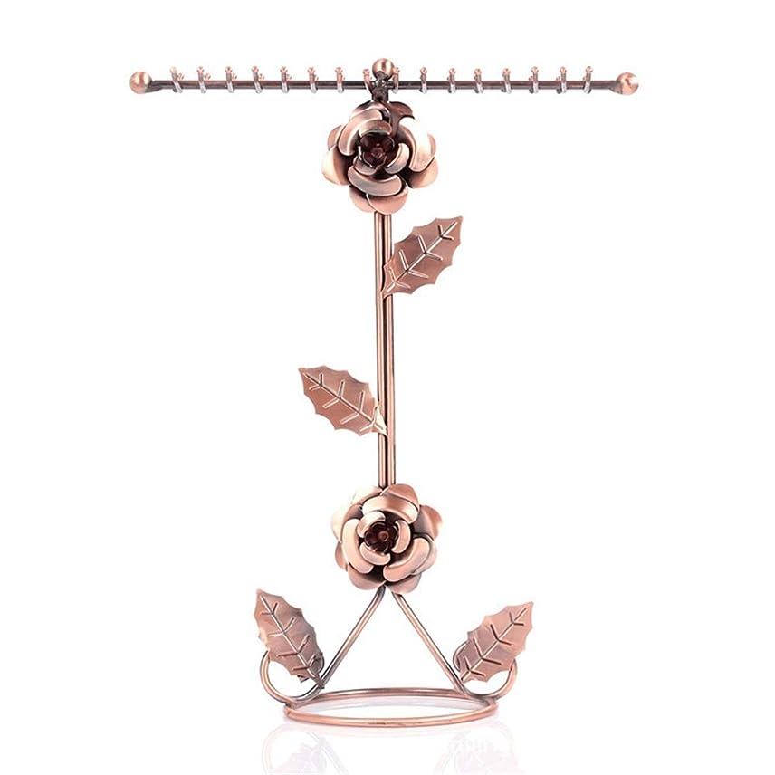 ほんの固体宿ジュエリー スタンド 指輪、イヤリング、ブレスレット、時計および付属品のための宝石類のホールダーの花の宝石類の装飾の棚のネックレスのホールダー 展示 飾る 見 (色 : ブロンズ, サイズ : 31x25cm)
