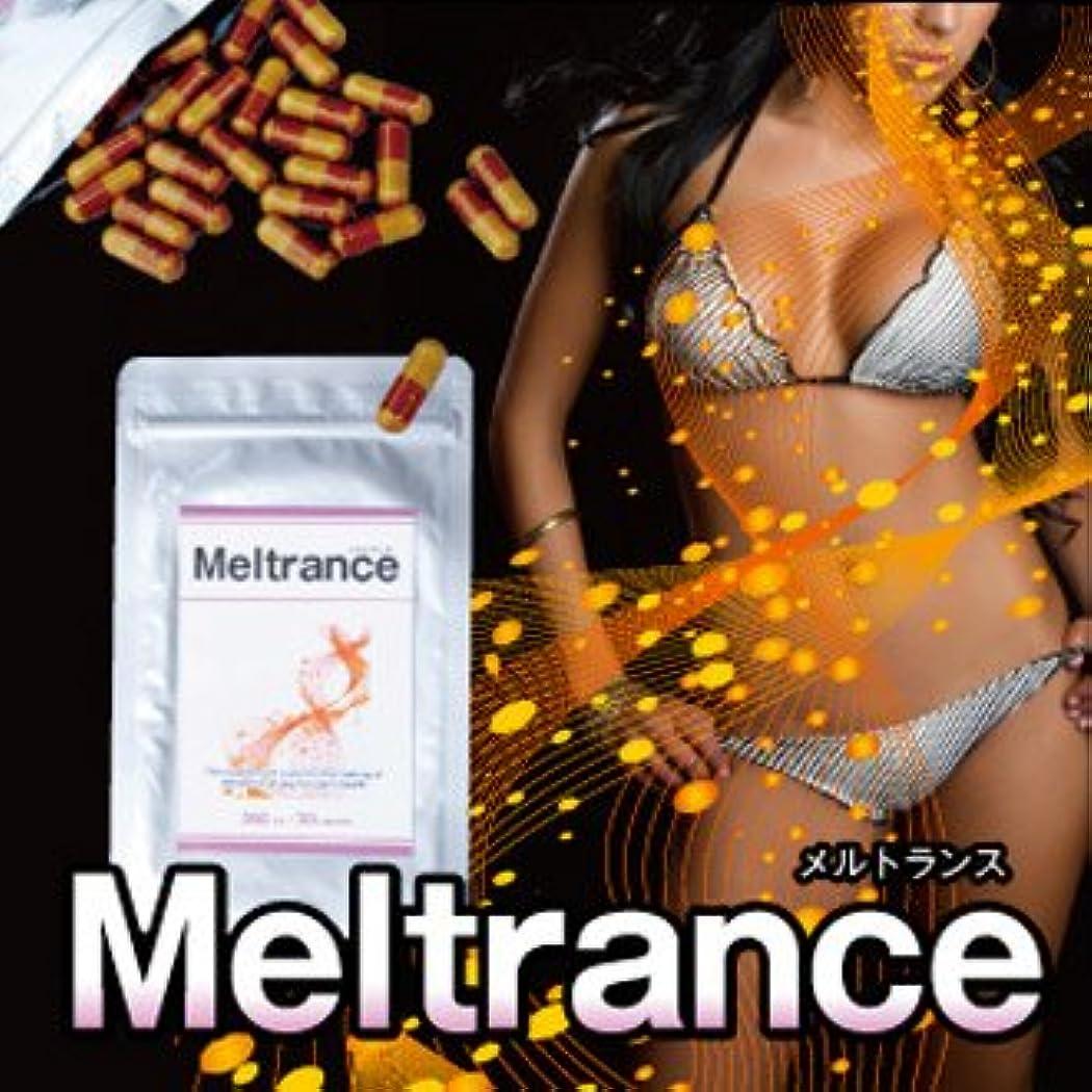 あざ資源好戦的なメルトランス 2個セット(特殊複合酵素配合ダイエットサプリ)