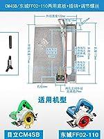 切断機のための FF-110 1250 1260 CM4SB 大理石のマシンデュアル目的ベースプレート変更された木工マルチ機能-02-110