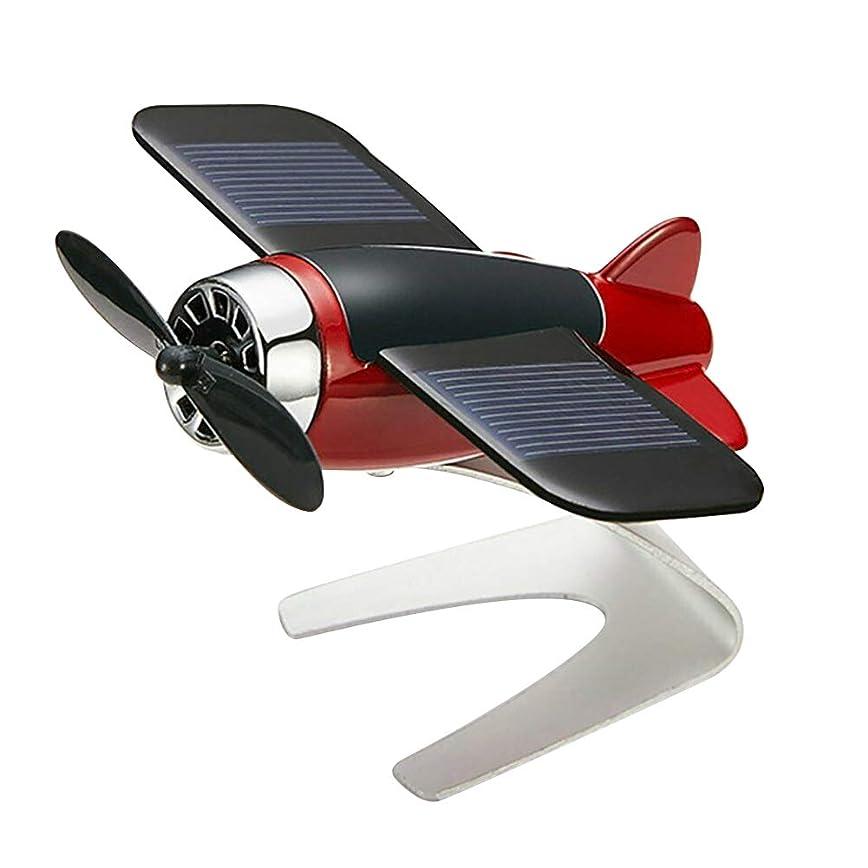 乳狂人超えるSymboat 車の芳香剤飛行機航空機モデル太陽エネルギーアロマテラピー室内装飾