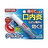 【第3類医薬品】クールスロート 6mL