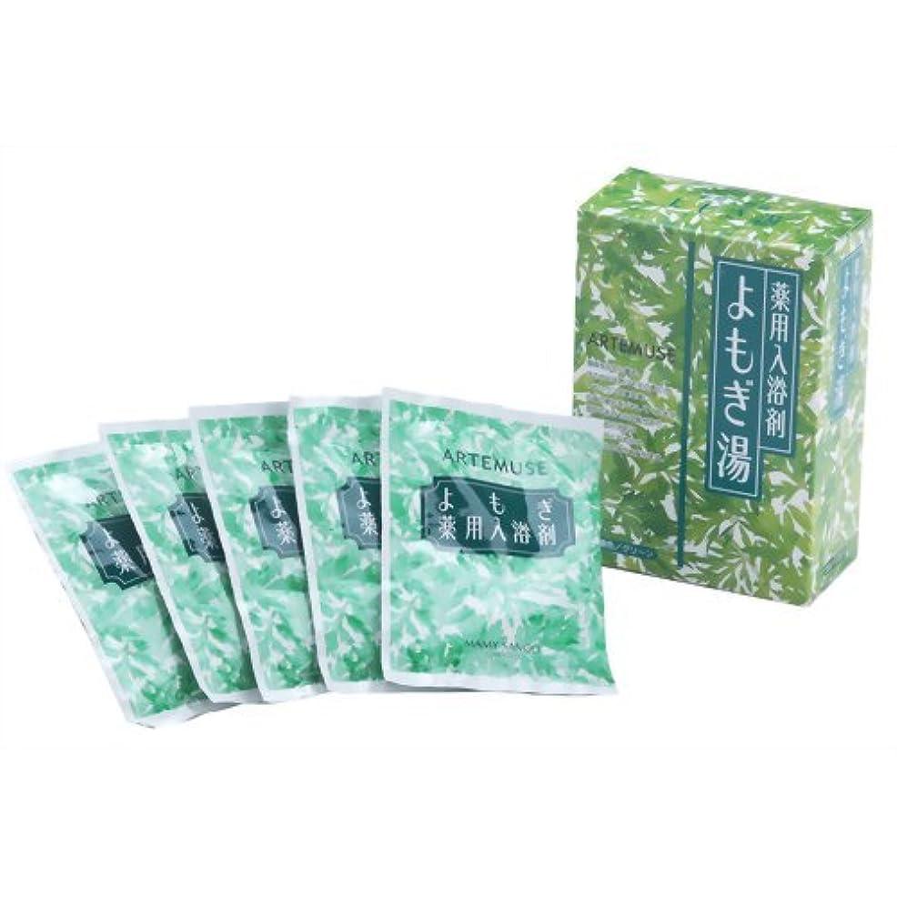 シリング遠え兵士三興物産 よもぎ薬用シリーズ よもぎ薬用入浴剤 (分包) 30g×5包入