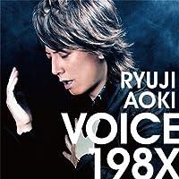 VOICE 198X 【初回盤】