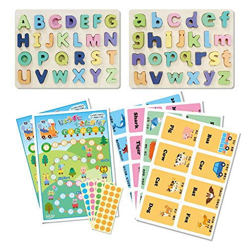 yuzun アルファベットパズル 単語カード付き 大文字パズル&小文字パズル 型はめパズル 英語 知育玩具 教育 シール貼り パズル アルファベット モンテッソーリ 木製