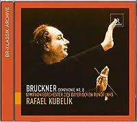 ブルックナー:交響曲第8番ハ短調