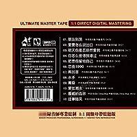 经典流行情歌cd1:1母带母盘直刻发烧人声车载无损高音质碟片