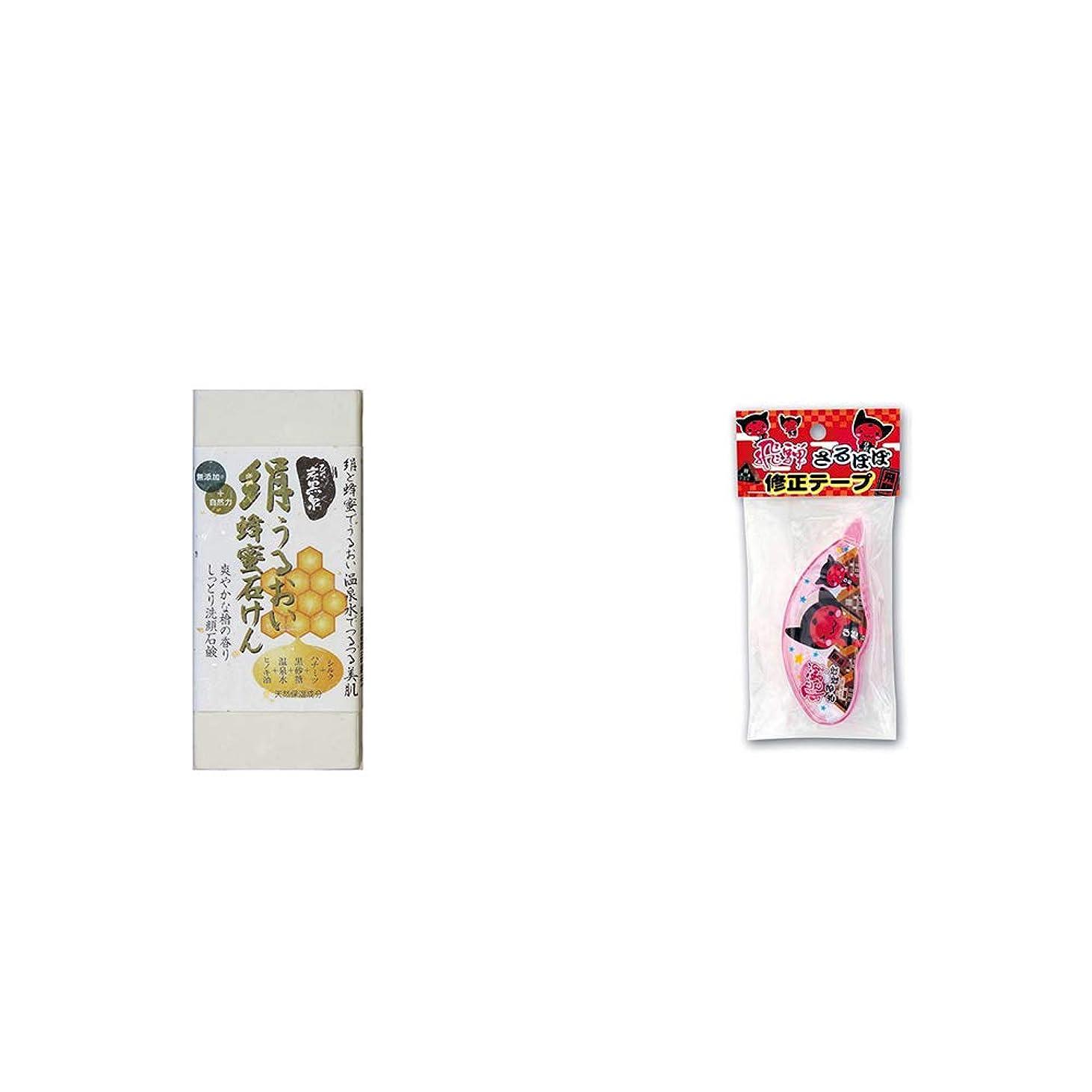ブーストこねる良心的[2点セット] ひのき炭黒泉 絹うるおい蜂蜜石けん(75g×2)?さるぼぼ 修正テープ【ブルー】