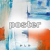 poster / かしわ