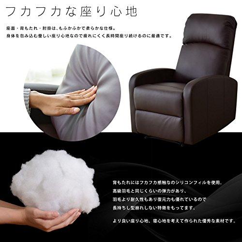 DORISリクライニングチェアソファーひとり用140度オットマン一体型肘掛けPUレザーブラウンウォルク