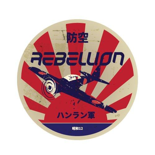 REBELLION ARMY Car Sticker Decal