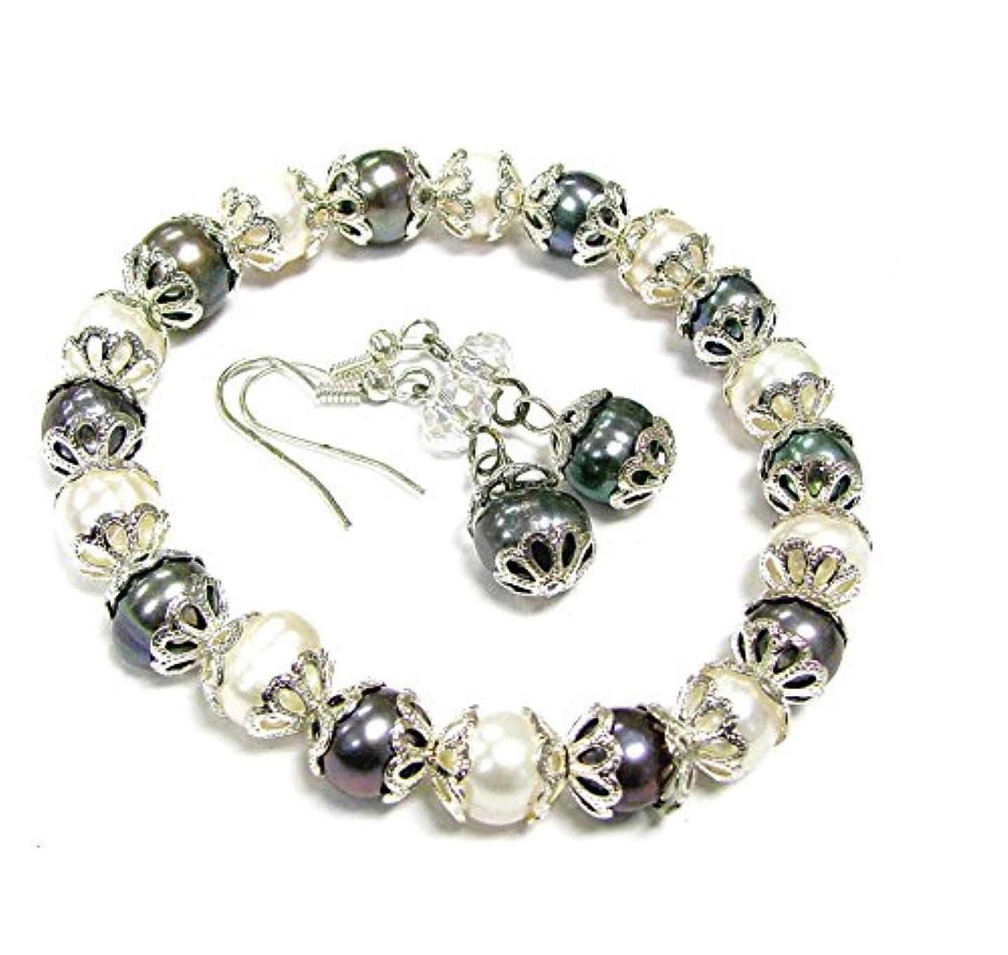 Linpeng Pearl Beads Stretch Bracelet Drop Earrings Jewelry Gift Set, White/Dark Grey