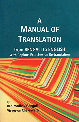 A Manual Of Translation - From Bengali to English