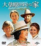 大草原の小さな家 シーズン6 バリューパック[DVD]