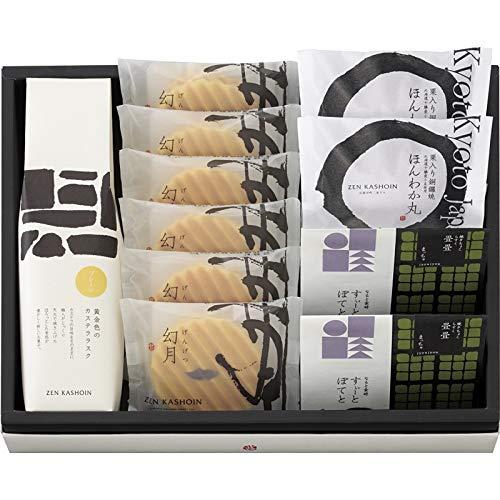 ≪香典返し 法事引き出物 内祝 婚礼引き出物≫ ZENKASHOIN お菓子 美ノ箱 【包装・のし無料】