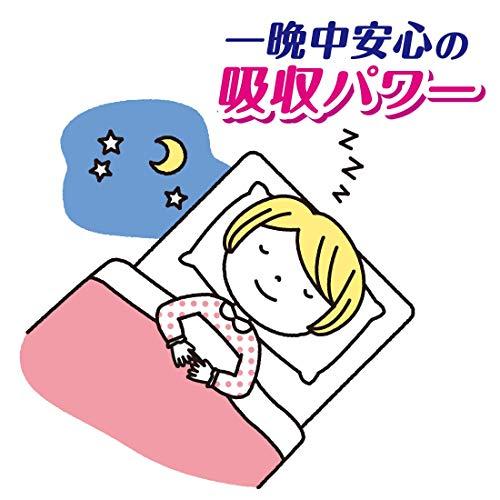 【パンツBIGより大きいサイズ】グーンナイトキッズパンツ(身長目安90~120cm)22枚男女共用夜用おむつ[うつぶせ寝モレに強い]