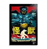 Arthole.it Gipsy Danger dal Film Pacific Rim - Quadro Pop-Art Originale con Cornice, Dipinto, Stampa su Tela, Poster, Locandina, Mecha, Kaiju, Jaeger
