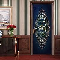 3Dドアステッカーピールアンドスティックビニール壁画デカールイスラムの家の装飾粘着性PVCウォールステッカー30.3x78.7(77x200cm)