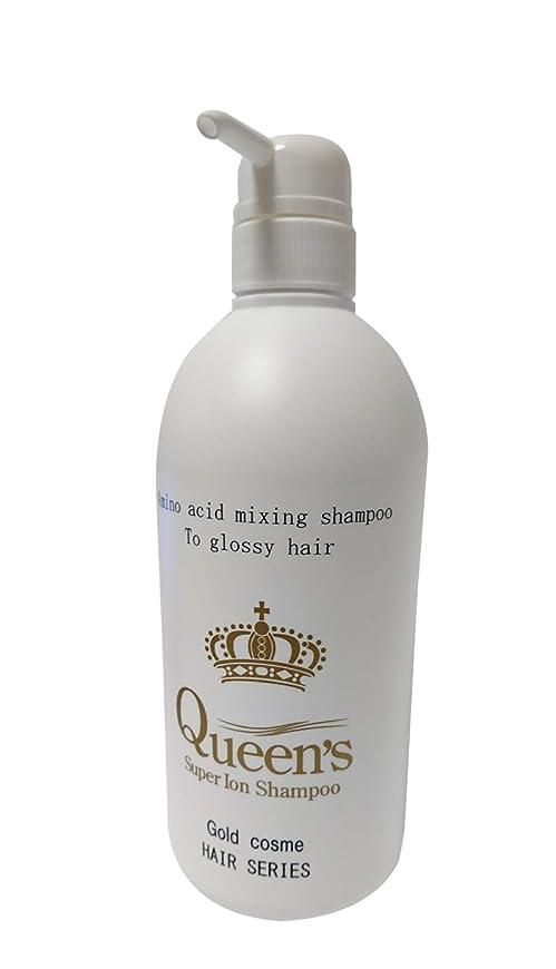 過度に憂慮すべき正しくクイーンズスーパーシャンプー 無添加 1本でシャンプー&ボディーソープ アミノ酸系肌にも髪にもやさしい 枝毛 抜け毛 頭皮のかゆみ 頭皮の臭い 1本
