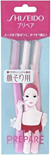 SHISEIDO 3 Piece Prepare Facial Razor, Large (Japan Import)