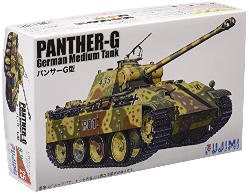 1/76 SPW Armure Series No.25 Panther type G
