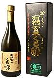 庄分酢 玄米黒酢 720ml