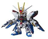 Bandai Hobby SD EX-Standard 006 Strike Freedom Gundam Seed Destiny Bausatz - Bandai