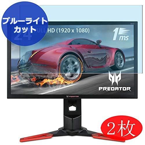 VacFun 2 Piezas Filtro Luz Azul Protector de Pantalla para Acer Monitor XB241H / XB241Hbmipr 24