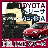 【DELUXEシリーズ】MAZDA マツダ ベリーサ VERISA フロアマット カーマット 自動車マット カーペット 車マット(H23.01~,DC5W,R) エデンブラック ab-ma-verisa-23dc5wr-delebk