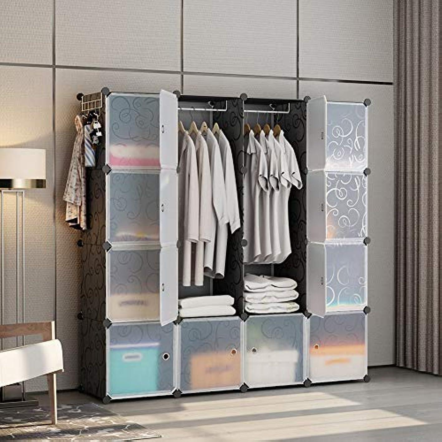YOZO Modular Closet Portable Wardrobe Garment Rack Ployresin Clothes Storage Organizer Cube Shelving Unit Multifunction Toy Cabinet Bookshelf DIY Furniture, Black, 16 Cubes