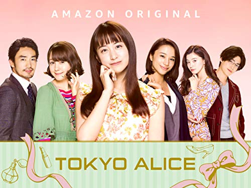 Tokyo Alice - Season 1