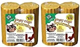 C & S 4883533148250 C&S Sweet Corn Squirrelog Refill Pack, 32-Ounce, 4-Pack, 32 oz (2 Pack), Brown/A